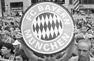 Bayern (400x260)