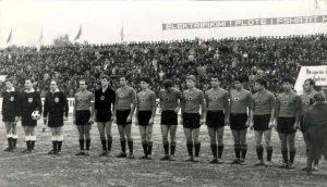 Albania 1967