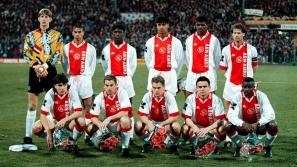 Ajax-Kanu-1995