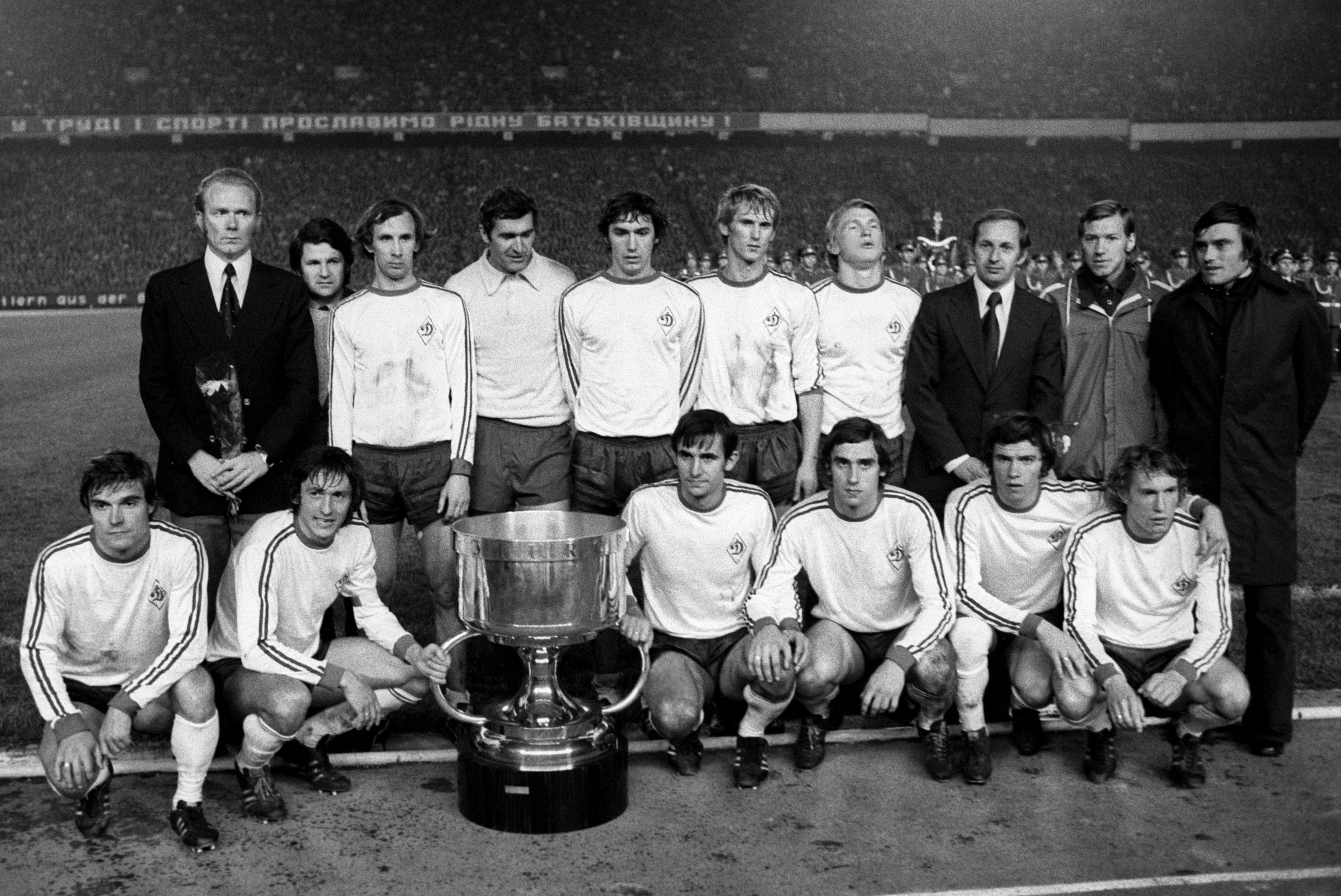 Great Reputations: Dynamo Kiev 1974-75 – the Soviet school of science –  Game of the people